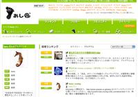 Asi2008052101_2