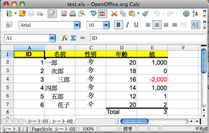Excel03