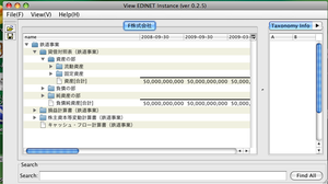 20090505edinetinstance01
