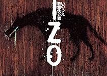 Izo_2